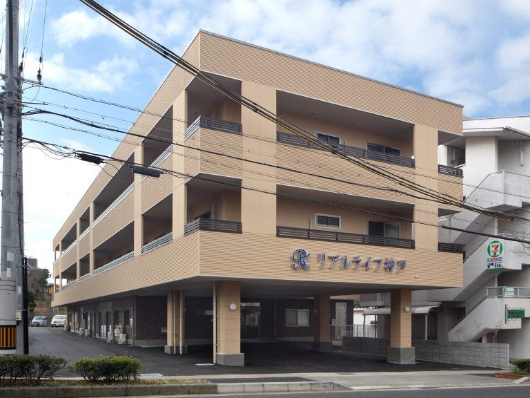 リアルライフ神戸(1)